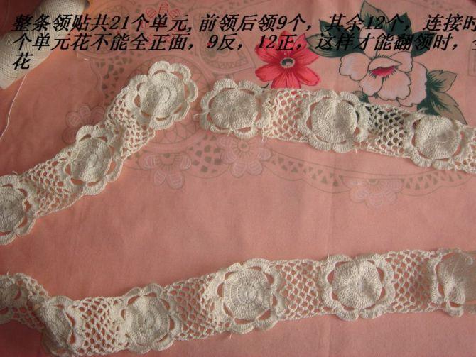 品牌美衣JETEZO(裘缇若),用纯手钩仿制出来----仿制款钩编过程 - 一沙一世界 - 一沙一世界的博客