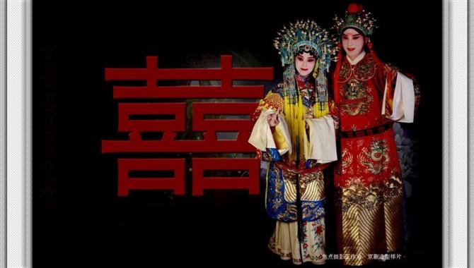 国粹  京魂 - 苍狼 - zhang.meng.long 的博客