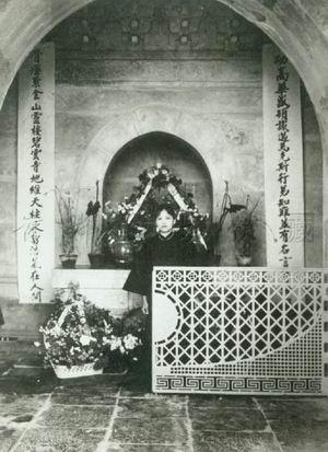 碧云寺孙中山衣冠冢 - 阿德 - 图说北京(阿德摄影)BLOG