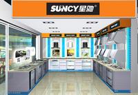展厅 - 85672718 - 星驰精品厨房电器 CCTV上榜品牌