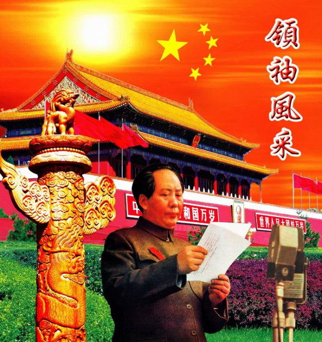 劝君少骂毛泽东  - 润之遐思 - 想念毛泽东