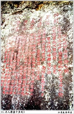 【原创】2002年国庆黄金周游高蓋山名山室 - 江清良Ⅲ - 江清良博客Ⅲ:民俗风情
