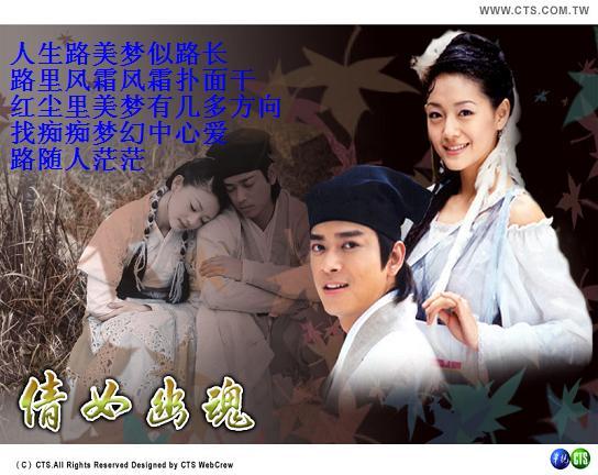 倩女幽魂(粤语) - chen.chen.ho - chen.chen.ho的博客