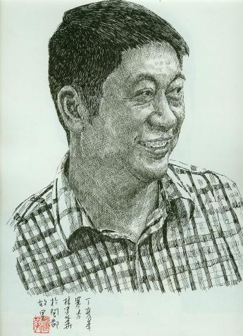 天涯海角福建人(钢笔画) - 风流才子 - 我的博客
