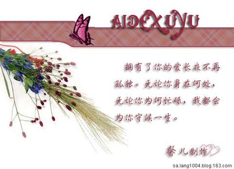精美圖文欣賞44 - 唐老鴨(kenltx) - 唐老鴨(kenltx)的博客