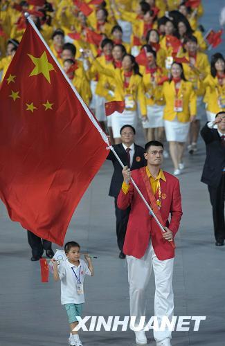 组图:中国大小旗手齐亮相 姚明牵手可爱男孩
