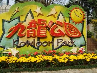 09春节香港掠影 - liuyj999 - 刘元举的博客