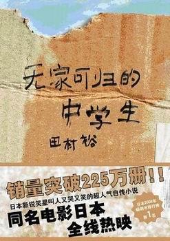 2009年读到的第一本有意思的书 - 刘放 - 刘放的惊鸿一瞥