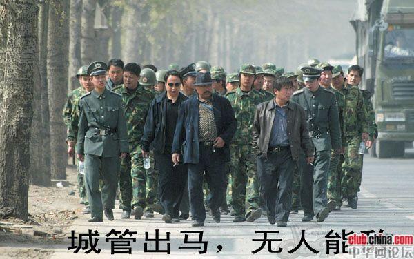 中华民族到了最不要脸的时候! - 练家子 - zhaoshenglie的博客