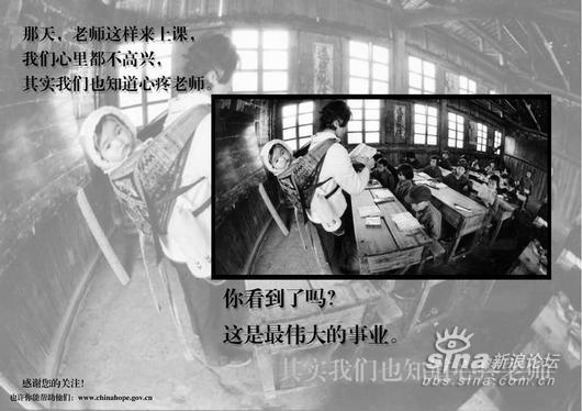 【转载】七十七张照片 你有勇气看完吗[大组图] - 豫北沉舟 - 豫北沉舟的博客