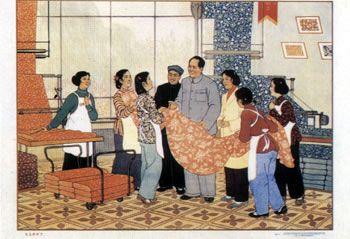 【转载】书画名家笔下的主席风采-纪念毛主席诞辰114周年 - 张世强 归虚 - 张世强书法