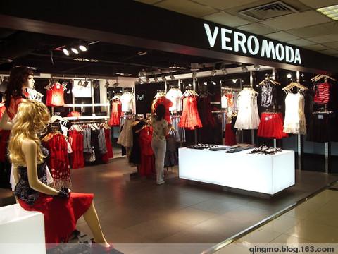 店 照明设计 moda vero图片