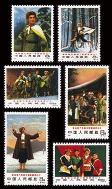 (原创)新中国邮票----编号邮票(1970年8月至1974年12月) - 铁岭老鱼 - 老鱼的温馨港湾