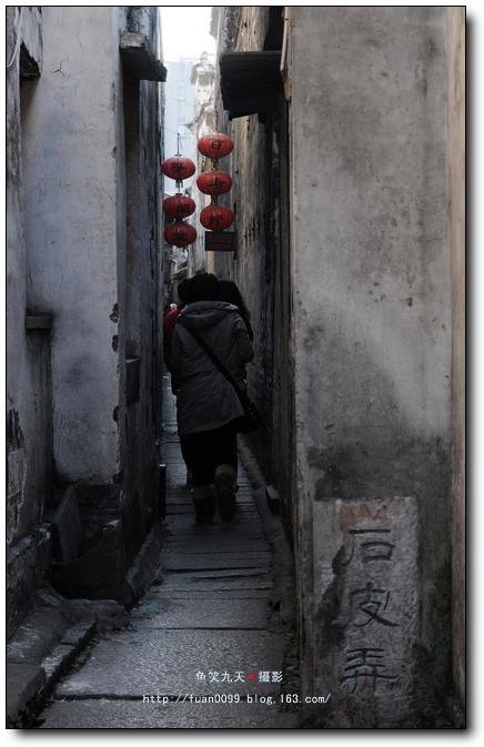 (原创)09春节(5)——枕水江南 西塘中国年 - 鱼笑九天 - 鱼笑九天
