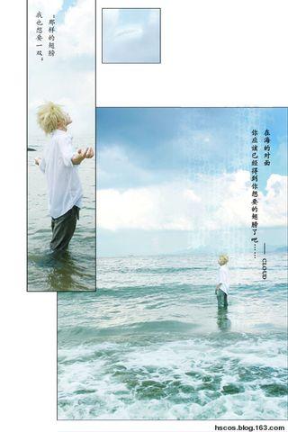 【御座制造】    FF7      CLOUD的假日 - 黄山  - 御座行宫