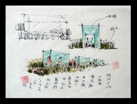 规划手稿(景观部分) - 夜@艺术@灵感 - 夜@艺术@灵感的博客