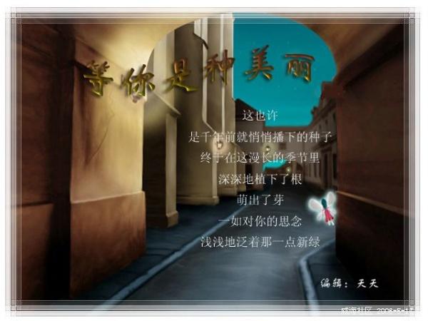 等你是种美丽 - yunhe65 - yunhe65的博客