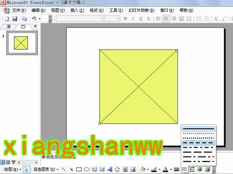 张字的笔画顺序-幻灯片制作汉字笔顺书写