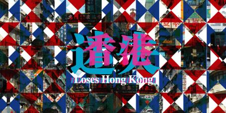 LOGO大操练 - 徐欢 - hsuhuan
