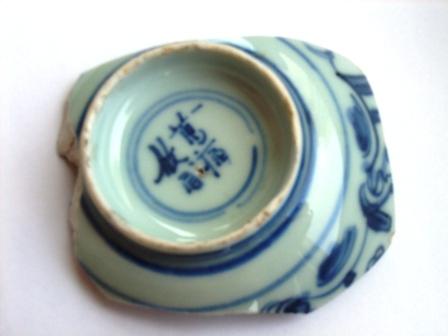 盛世收藏 瓷片也疯狂 ae13382036813 资产评估房地产估价 高清图片