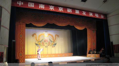 中国南京京剧票友演唱会 - 娃娃 - 怀旧频道