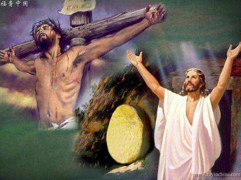 (原)明师之路-上帝的儿子耶稣:划过地球的光芒 - 绿野仙踪 - 绿野仙踪的博客