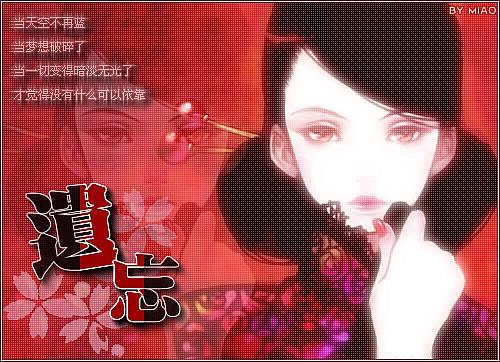 最感人的故事_苹果树的故事.