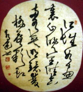 介绍成都——清莲巷与李白的故事(下) - tianjixunyou - tianjixunyou的博客