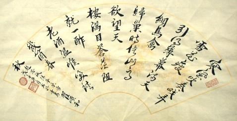 引用:(原创)翟顺和的字赵忠诚清平乐雪 - 茶魂 -