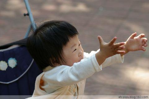 德中同行 - 晴晴 - ah-yuyu的博客