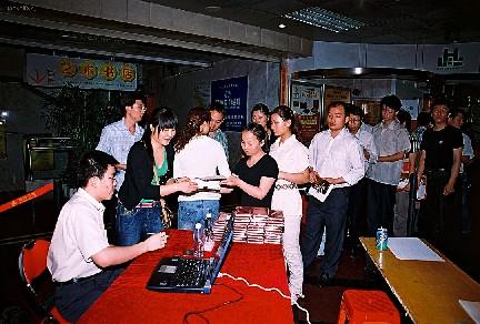 《基金经理》深圳签售照片 - nkzhaodi - 资本的崛起