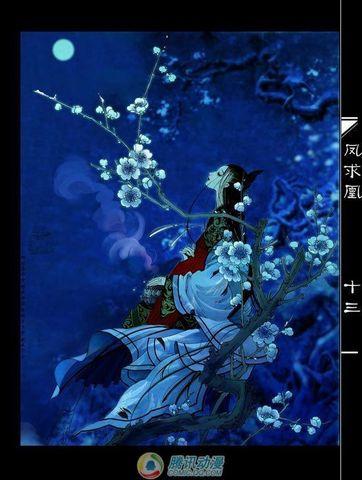 (原创) 念奴娇:春 庭 - 渫橆潇湘 - 渫橆潇湘的博客