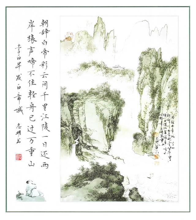 【转载】硬笔书法作品  唐诗 - 以琳书画 - 写字变有趣      童画更率真
