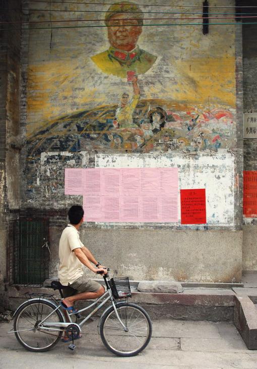 —建博周年个人原创数码摄影习作展08.9 - 老赵同志 - 老赵同志的博客