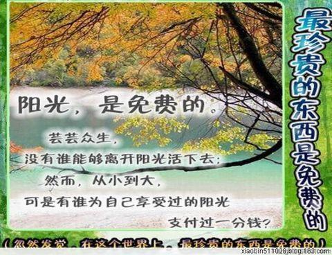 2009年12月6日 - 唐萧 - 唐萧博客