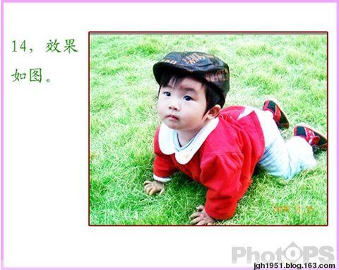 調色 - 千山枫叶 - 千山枫叶【钢花】的个人主页