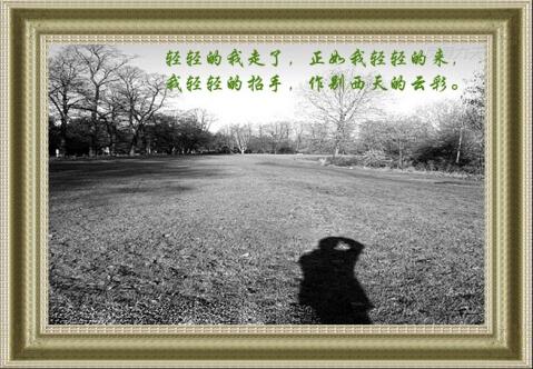 【音画】再别康桥 - 尼姑 - 红尘无缘 的博客