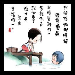 伤感的暗恋 - caoyingde82915 -  余ら温
