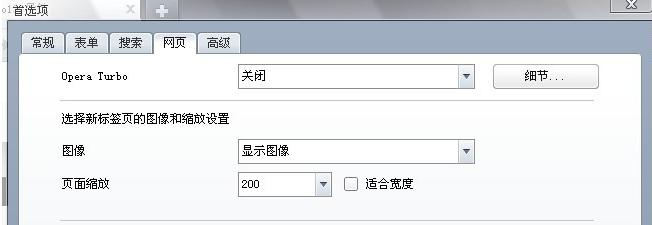 如何用你的笔记本电脑连接手机上网 - 罗进的日志 - 网易博客 - 鹤鸣 - 鹤的故乡