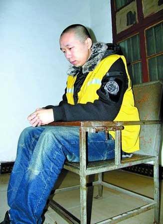 熊猫烧香案今宣判 主犯被判刑四年(图) - syziy - Syziy`Blog
