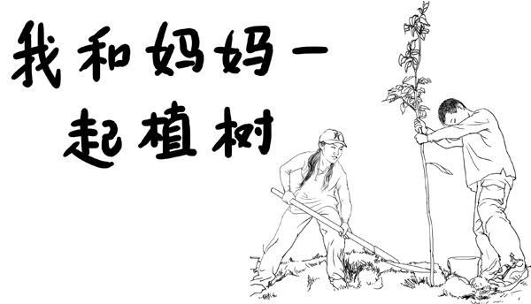 题图、题字、题花、插图 - 以歌 - 以歌原创 YIGE Original