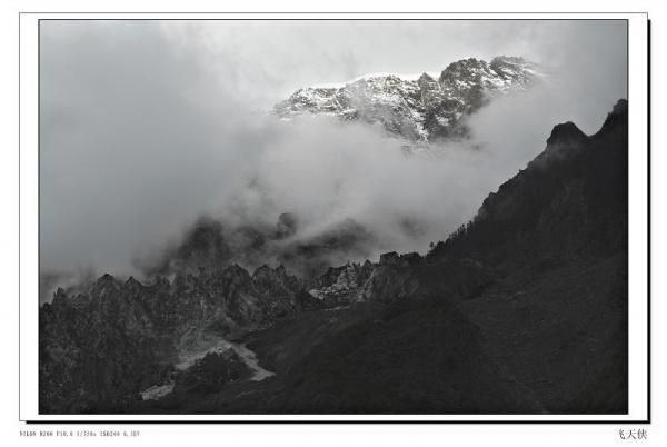 [彩云之南]雪峰之颠--香格里拉 - 雨潼 - 飞天侠的摄影视界