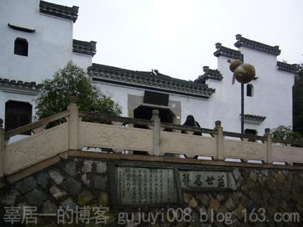 八百里青山的艺术村(三) - 好好阳光 - 辜居一的博客