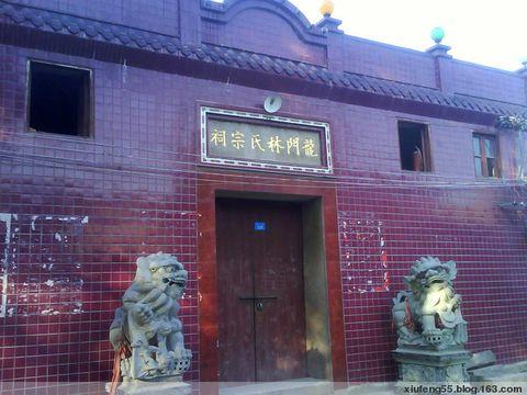 龙门村村名的来历 - 囊邮斋主人 - 囊邮斋的博客