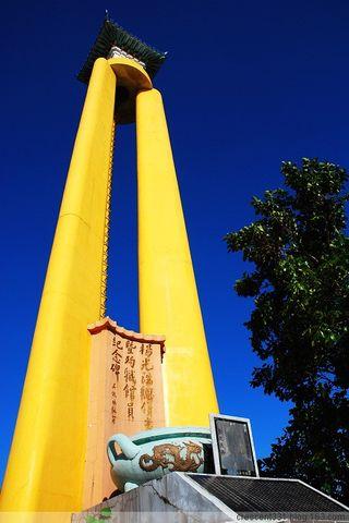 菲一般的感觉-2008年国庆菲律宾之行之(13)马尼拉华人墓地(Chinese Cemetary) - 紫藤秋水 - 我始终带着你爱的微笑
