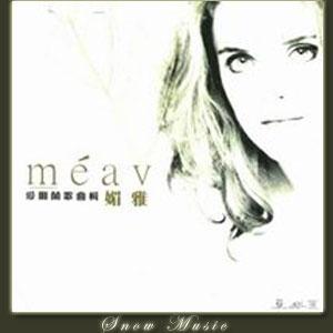 引用 【专辑】《美芙的祈祷》(枫M Happy birthday) - 听枫 - ·