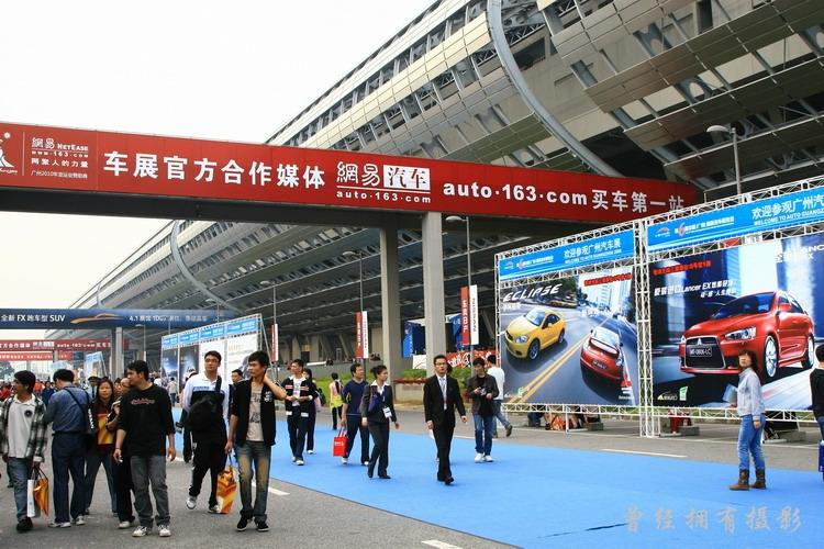 (原创摄影)广州车展 - 曾经拥有 - 我的摄影花园