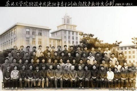 我的老同学(历史照片) - 大树 - 大树—情缘
