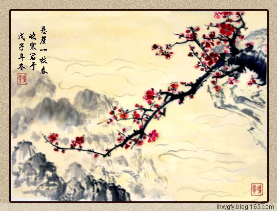 七律 三首岁寒四咏[新韵]12/29 - 古枫 - 古枫的博客