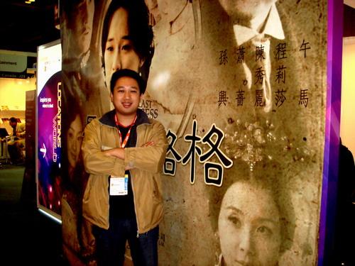 我在香港那些天 - 于正 - 于正 的博客
